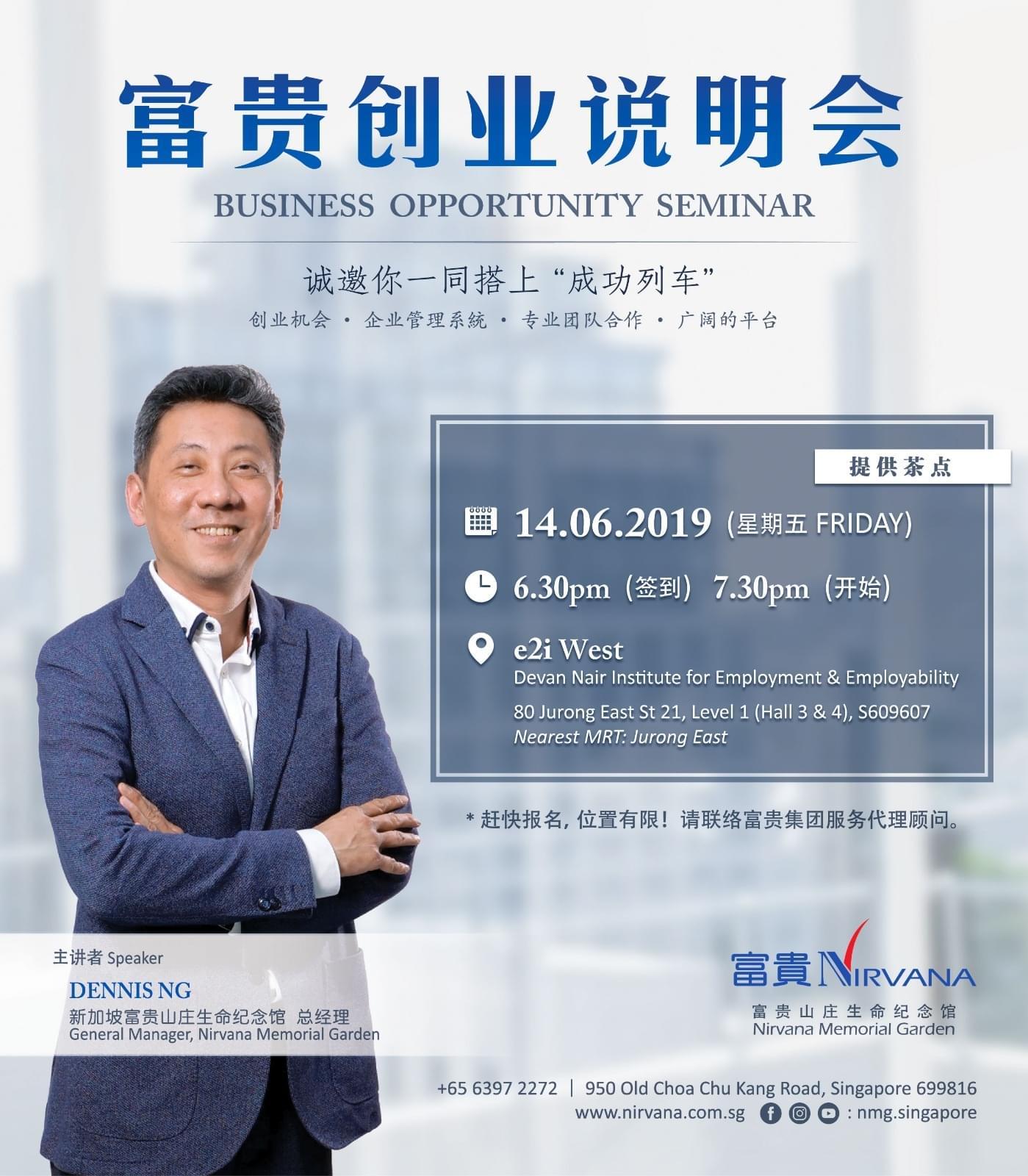 nirvana singapore career