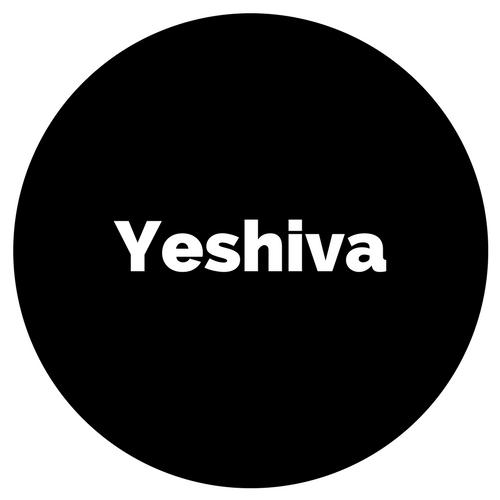 matisyahu goren, the long short way, manis friedman, abe kass, judaism, god, who is god