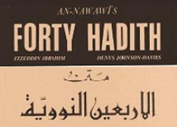 40 Hadith Nawawi Course